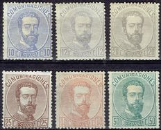 Spain 1870 – Period of Amadeo I – Edifil 121/126