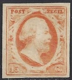 The Netherlands 1852 – King Willem III first issue – NVPH 3