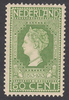 The Netherlands 1913 – Independence, with plate flaw – NVPH 97 P.