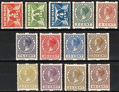 The Netherlands 1926 - Two-sided syncopated perforation - NVPH R19/R31