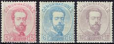 Spain 1870 – Period of Amadeo I – Edifil 118, 119 and 120