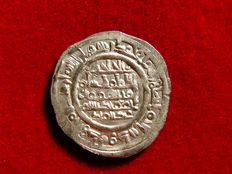 Spain – Caliphate of Cordoba – Silver dirham coin minted under the caliphate of Hisam II – 1004 (AH 394) – Al-Andalus – Cordoba