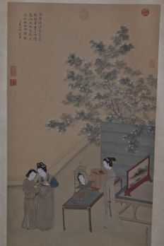 Scroll painting/lithography - China - second half 20th century