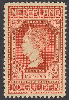 The Netherlands 1913 - Independence – NVPH 101, with certificate.