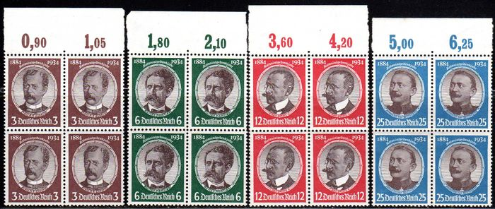 German Reich - colonial researcher 3 Pf to 25 Pf on blocks of four - Michel 540-543