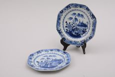 A pair Blue and White porcelain plates - China - 18th century
