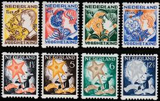 The Netherlands – 1932/1933 – Children's stamps perforated – NVPH R94/R97 and R98/R101