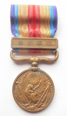 "Japanese ""China Incident medal"" complete with original box. WW2."