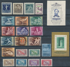 Hungary 1924/1953 – Collection