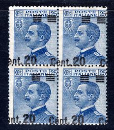 "Italy 1924 - Block of 4 Varieties 25 c. su 60 c. azzurro ""Vittorio Emanuelle III"" overprint heavily moved - Sass#: 176fbc"