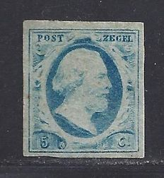 The Netherlands 1852 - King William III of the Netherlands, first issue - NVPH 1