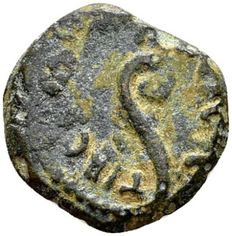 Roman Empire - Pontius Pilate (26-36 A.D.), governor of Judea under emperor Tiberius (14-37 A.D.) AE Prutah, dated year 18, 31/32 A.D.