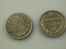 Russia – Rouble 1819 СПБ ПС, 1837 СПБ НГ, 2 coins – Silver