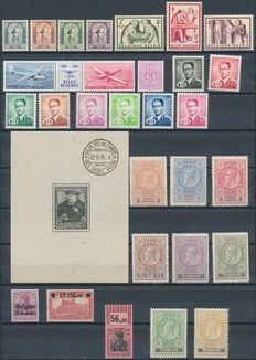 Belgium – Collection, including official stamps, telephone and occupation