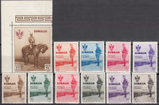 Somalia 1935 - The visit by the King to Somalia, Sassone number 199 / 208 , 212