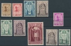Belgium – 1932/1933 – OBP 344/350, 374b and 374F+G