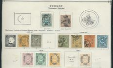 "Turkey – Collection from the early period up to 1961, including ""back of the book"", on album pages"