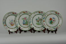 Four porcelain plates - China - second half 20th century