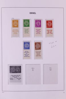Israel 1948/1970 – Collection of First Day Covers and stamps in Davo Cristal preprint album and Safe ringbinder.