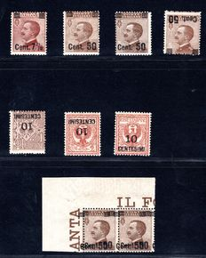 Italy 1923/27 - Lot of Varieties - Sass#: 136, 137a, 138a, 138ab, 139, 139a, 139b, 139ab