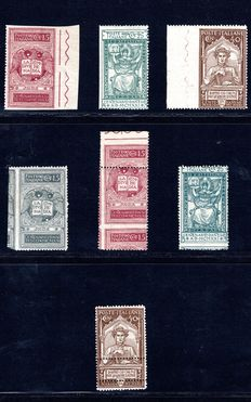 Italy 1921 - Lot of Varieties - Sass#: 116L, 117k, 118k, 116ak, 116o, 117o, 118o