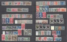 Italy Colonie 1902/1937  - Rodi,Castelrosso,Libia etc... - Small lot