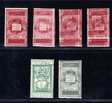 Italy 1921 - Lot of double printing & additional perforation - SASS#: 116c, 116ab, 116d, 117p, 116Apa