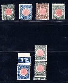 Italy 1921 - Lot of Varieties - SASS#: 113, 114, 115, 113e, 114e, 113g