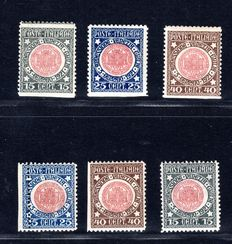Italy 1921 - Lot of Varieties - SASS#: 113d, 114d, 115d, 114e, 115e, 113i
