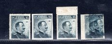 Italy 1911- Lot of Varieties - Sass#: 96d, 96e, 96f, 96b
