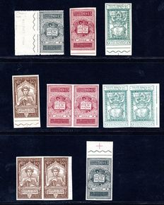 Italy 1921 - Lot of Imperforated  - SASS#: 116A, 116f, 117f, 118f, 116Af