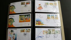 Netherlands and Overseas 1959-2004 –Collection of FDCs