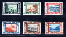 "Italy 1933 - Set of 6 stamps ""Crociera Zeppelin"" SASS#: 45/50"