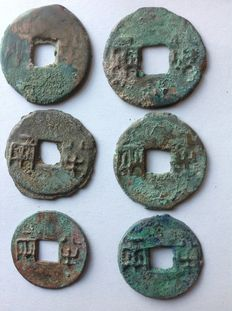 China –  Six large Pre-Qin Ban Liang coins. Zhou dynasty After 350 B.C.