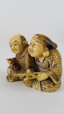 Netsuke of Father and Son - Japan - late 19th century
