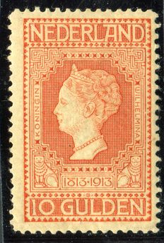 The Netherlands 1913 – Independence – NVPH 101