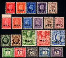 Italy 1942 British Occupation M.E.F. cmpl Cairo issue + London + Postage Due