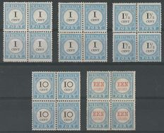 The Netherlands 1881/1887 - Stamps in blocks of 4