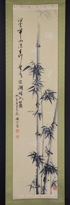 Scroll made after Zheng Ban Qiao - China - second half 20th