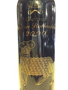 2000 Chateau Mouton Rothschild, Pauillac 1er Grand Cru Classé - 1 bottle (75cl)