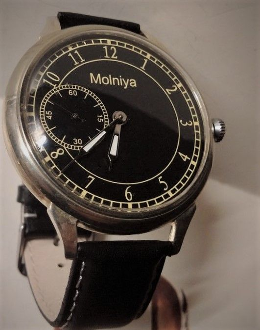 Molnija - men's marriage watch, 1950s