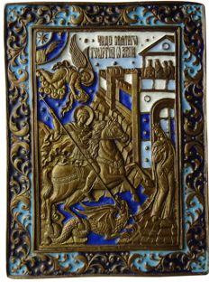 Icon of St. George slaying the dragon. 20th century enamelled bronze