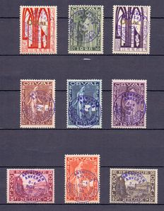 Belgium 1928 – Complete series First Orval with Antwerp stamp days cancellation
