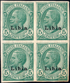 Libya, 1912 - Green 5 Cent in a fourblock, imperforate - Sassone No.  3b