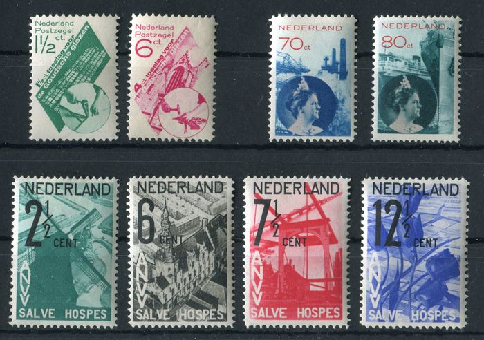Netherlands 1931/1932 – Photo Montage, Gouda Glass and ANVV – NVPH 236/237, 238/239, 244/247