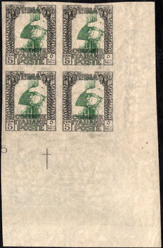 Libya 1921 - 5 cents Pictorial, in box of 4 variety - Sass. no. 23h