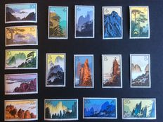 "China 1963 - Complete series ""Landscapes of the Huangshan"", 16 stamps - 特57, Michel 744/759"