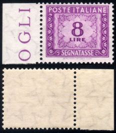 Republic of Italy, 1956, Postage due, 8 Lire, Star watermark