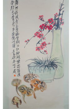 Scroll with vases and mushrooms - China - late 20th century