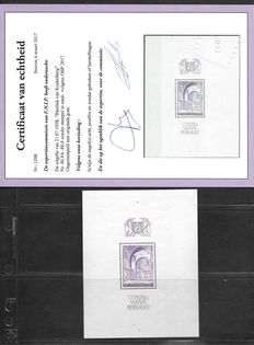 Belgium 1938 - Basilica of Koekelberg without stamp in the edge - OBP BL 9A - with certificate